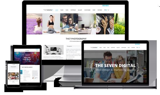 дигитален маркетинг